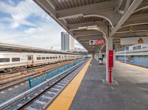 Jamaica Station 03-10-20